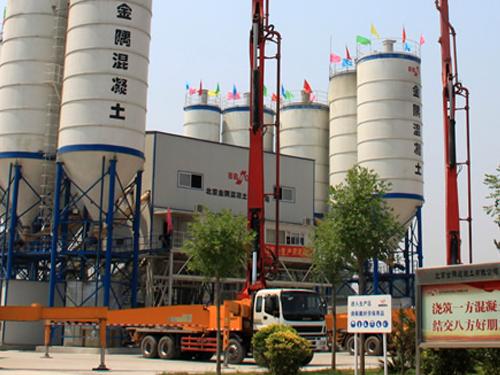北京金隅混凝土有限公司